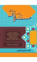 مستشرقان و طبقه بندی موضوعات قرآن